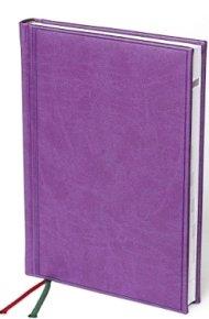 Торино в фиолетовом цвете