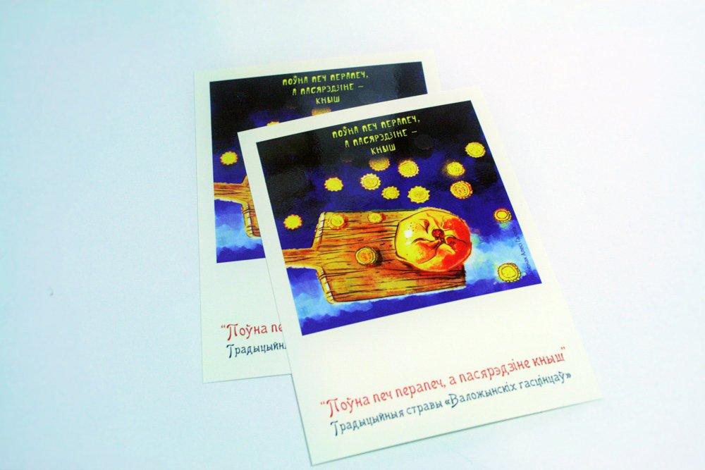Печать открыток программа, пасху своими руками