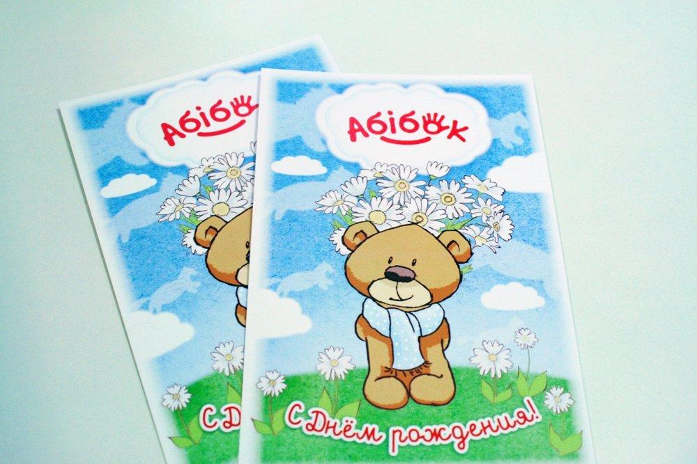 Печать открытки киров