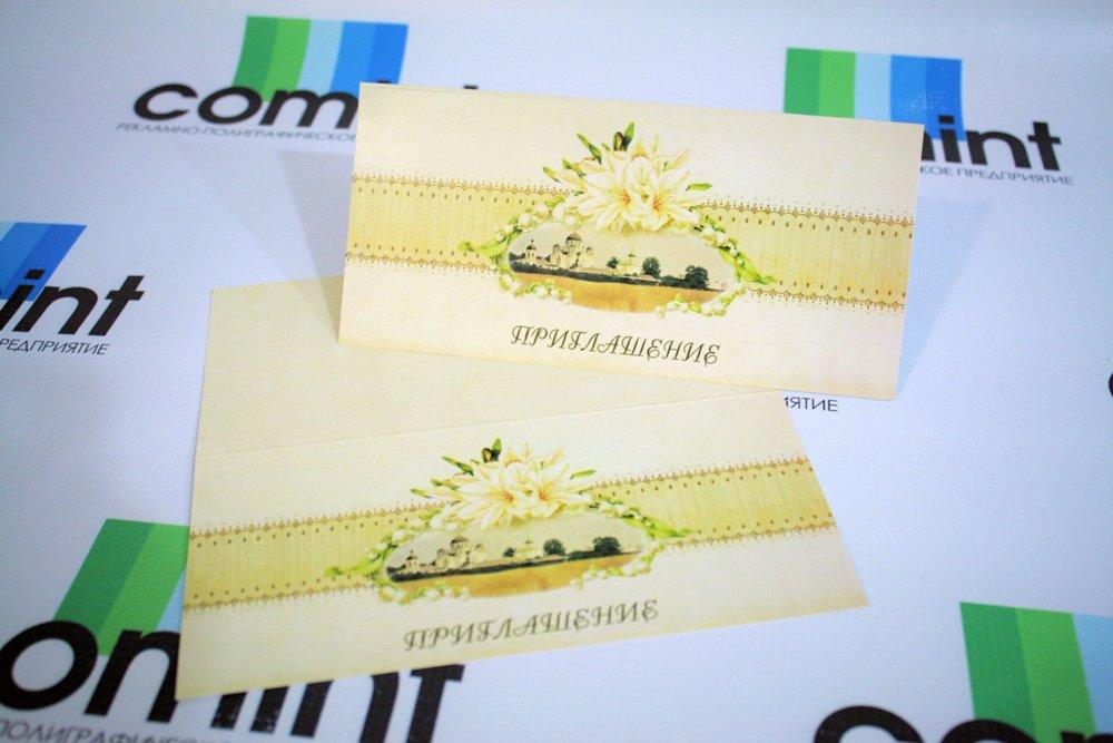 Картинки, печать открыток с фото мытищи