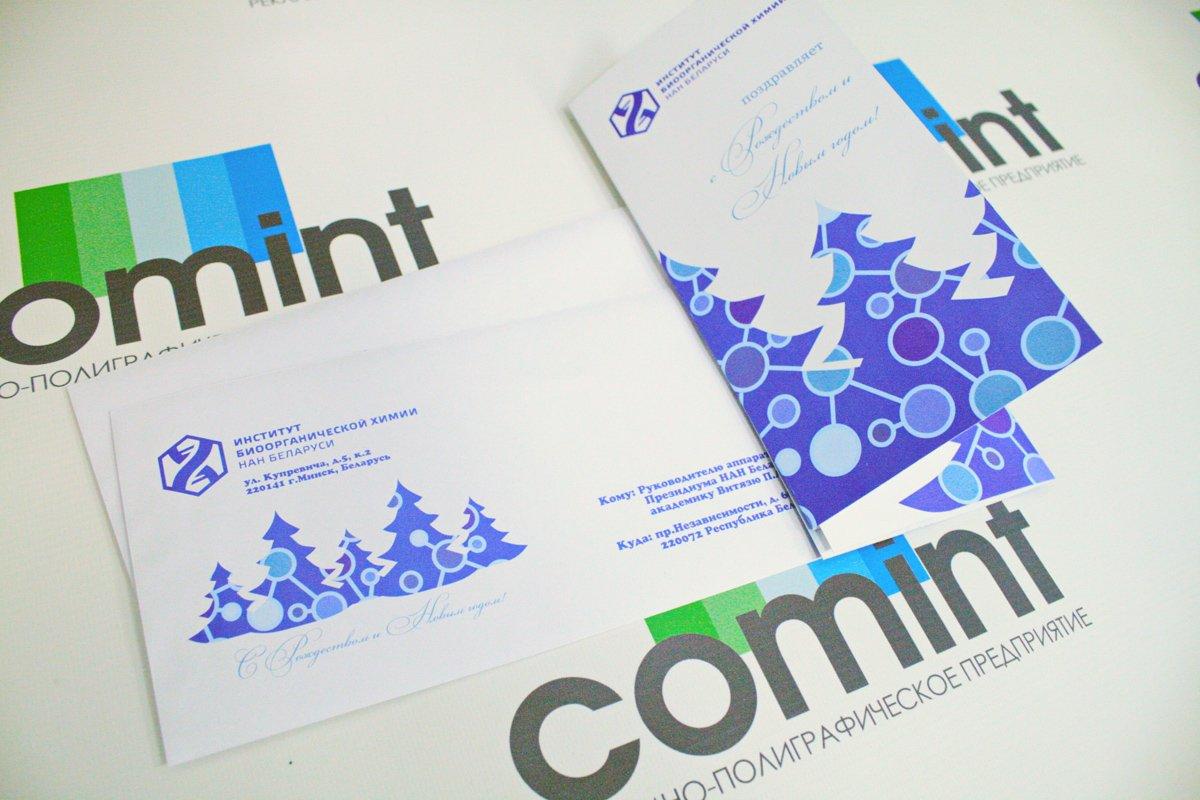 Дизайн и изготовление открытки от a до