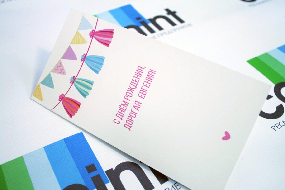 Печать открыток с фото 10