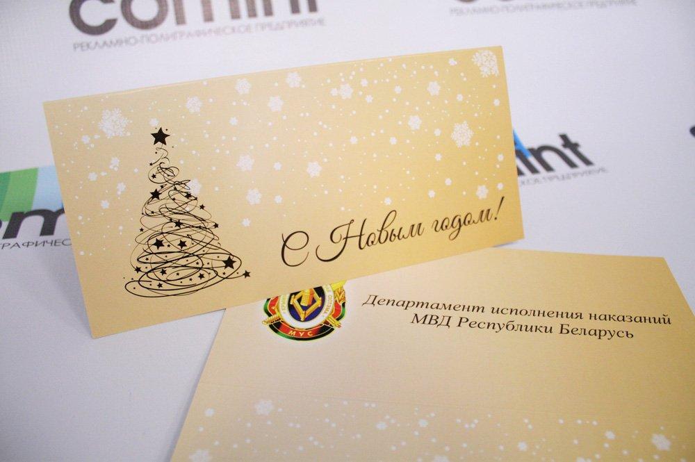 Днем, печать открыток программа
