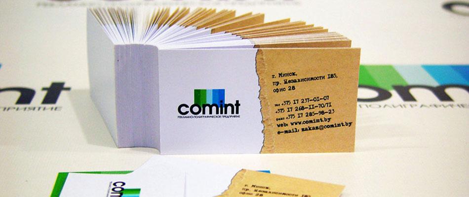 заказать визитки в Минске