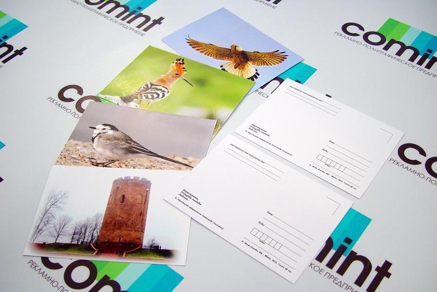 Печать открыток программа