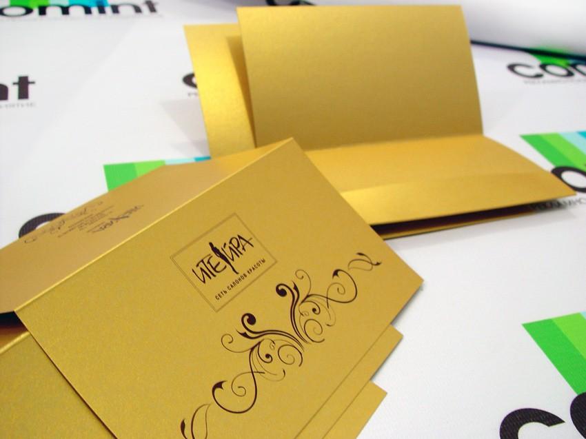 Сколько стоит дизайн открытки 51