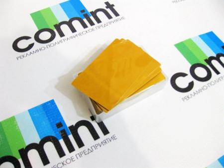Золотая  металлическая визитка