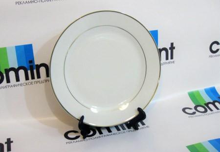 Тарелка керамическая с золотым ободком
