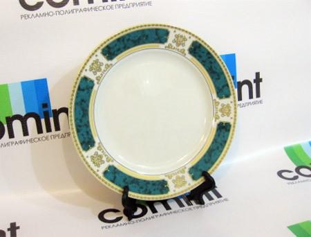 Тарелка керамическая с ободком мрамор